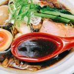 麺や 睡蓮 -