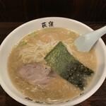 ラーメン久保田 - 味付玉子入りの中華そば('20/10/20)