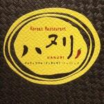 138891587 - 久々の歌舞伎町です。