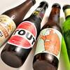 MODECURRY - ドリンク写真:ビール集合