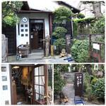 椛島氷菓 - 外観は、普通の一軒家です。