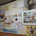 谷野食堂 - 壁