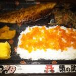 鯖の助 - いくらは別のお店で買ったのですが… ご飯がモリモリだったのでいくら乗せて少し食べました♡自作盛り付けの贅沢弁当〜(笑)