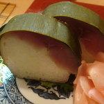 割烹 ゆう介 - 鯖寿司