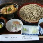 1389849 - ざる+ミニかつ丼