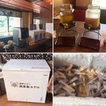 星野リゾート 西表島ホテル - ドリンク写真:ドリンク・スナック・アイス等がフリーで頂けます♪