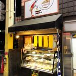 天ぷら 豊野 - 店舗外観