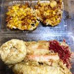 天ぷら 豊野 - イカと紅生姜(笑)