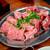 焼肉 牛の涎 - 料理写真:厳選赤身盛り合わせ