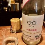 間蔵 - 萩の鶴 メガネ専用 特別純米