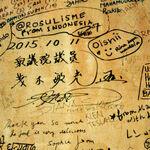 日光軒 - 壁のサインですが英語に交じって随分偉くなった人の名前があります。