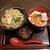 豊力 - 鮭御飯セット(570円)