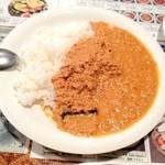 アラジン - チキンキーマカレー(小辛)