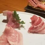 薩摩 牛の蔵 -