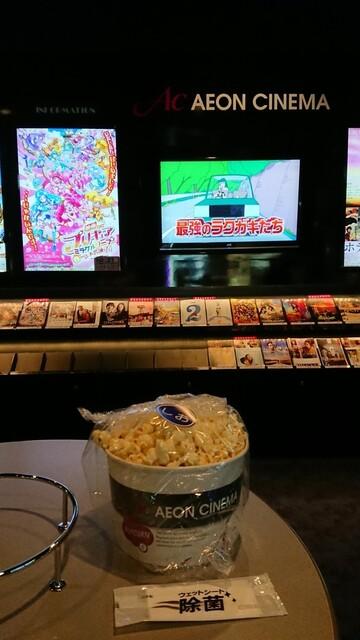 マイカル 北見 ワーナー アニメ「遊☆戯☆王」シリーズ10周年記念プロジェクト始動!!