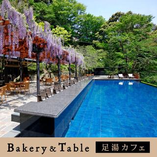 ベーカリー&テーブル 東府や 足湯カフェ - その他写真:【Bakery & Table 東府や】