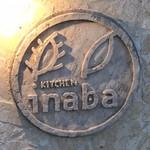 キッチンイナバ - KITCHEN inaba