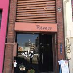 カジュアルフレンチ Reveur - 外観