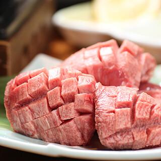 こだわり抜いた自慢の牛タンをご提供◆多彩な調理方法でどうぞ