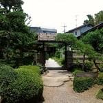 山中川魚料理 - 結構立派な入口です