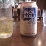 13893848 - インカ・コーラ
