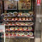 Keitokuchin - サンプル