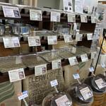 プレストンカフェ - 店頭の豆