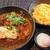 薬膳スープカレー・シャナイア - 料理写真:野菜とフムスのスープカレー 1,380円と温玉120円