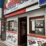 モンゴ モロ - 韓国料理がずらっと並ぶ大久保通りに……ジャワ料理!