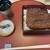 鰻 きらり - 料理写真: