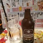 村役場 - ホッピー