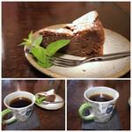 古材の森 - ◆ガトーショコラ・・甘さも程よく美味しい。 ◆珈琲