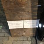138951917 - お店の看板やで〜見逃し厳禁!