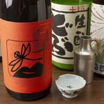 日本酒と和薬膳 ソラマメ食堂 - 日本酒燗