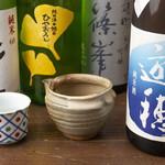 日本酒と和薬膳 ソラマメ食堂 - 日本酒冷