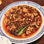 中国菜 オイル - 四川麻婆豆腐