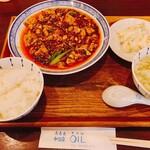 中国菜 オイル - 四川麻婆豆腐ランチ(¥1,000)