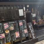 Mimasuyaokudohan - 白米も美味しいお店
