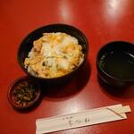138964440 - 親子丼1,100円(税込) 202010