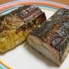 Hamayakiyasubei - 料理写真:焼き鯖寿司