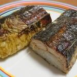 はまやき安兵衛 - 料理写真:焼き鯖寿司