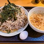 神田 つけ蕎麦 わびすけ - 季節限定 とうもろこしクリームつけ蕎麦(大盛無料サービス) 750円
