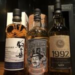 Bar Amber - ウィスキー色々
