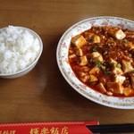 13897852 - 麻婆豆腐¥750+ライス230