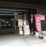 奄美 沖縄料理 しまん人 - ビルの入口