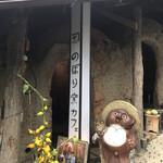 138971183 - 戸田恵梨香さんの写真が飾ってありました