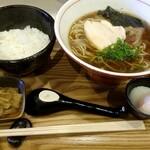麺や ゆた花 - ゆた花麺(鶏清湯)780円+ご飯120円。 茄子煮浸し