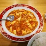 中国料理 沙流川 - 麻婆豆腐