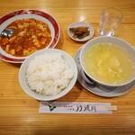 中国料理 沙流川 - 麻婆豆腐定食