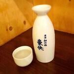 恵美須商店 澄川店 - 日本酒